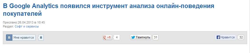 Пример иконок соцмедиа на сайте SearchEngines.ru